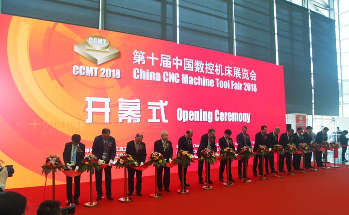 中国机械工业联合会天空彩票机经网机床工具行业频道